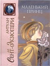 http://kocjubinski-lib-sim.narod.ru/olderfiles/9/3856298569.jpg